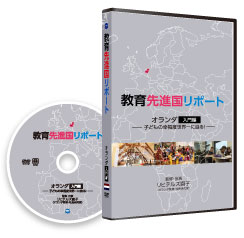 fig-dvd-pack