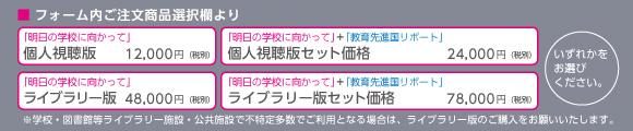 geic_moshikomi01