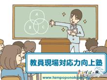 tampopo220×165